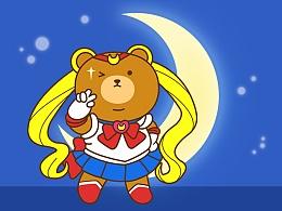 代表月亮支持你!美少熊战士