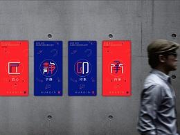 logo品牌设计|华秦