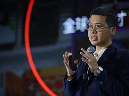 [UCAN回顾] 萧健兴:人工智能赋能企业UED人才系统转型