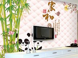 2017温馨客厅电视墙装修效果图设计图