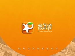 发条橙-clocwork orange app / 电影预告片原创先锋