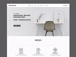 设计工作室/机构模板网站设计