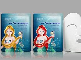 公主风格插画——面膜包装设计