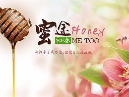 banner 品牌特惠 小海报