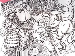 小小男子汉随笔涂鸦塑新斋潘纪坤