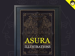 ASURA | illustrations