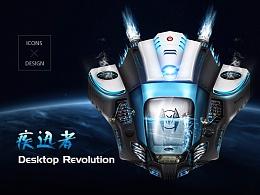 DesktopRevolution图标+壁纸+指针