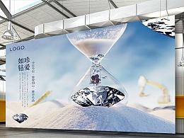 奢侈品钻石宣传海报设计PSD模板