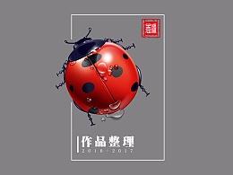 公司项目【湘乡告胡子】