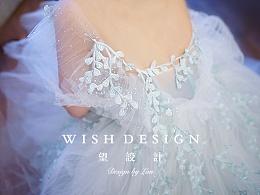 清新文艺薄荷色婚纱,成都婚纱设计定制