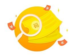 微信端APP icon补充