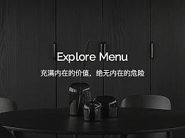 家具网页设计(站酷建站模版)