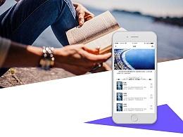 阅读类app