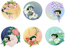 2014年 关于小王子的插画