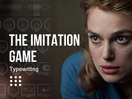 模仿游戏输入法