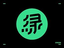 C&A  GREEN SPORTS