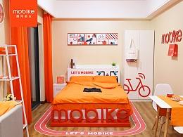 摩拜单车#主题公寓#