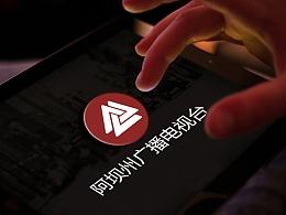 阿坝藏族羌族自治州广播电视台logo设计