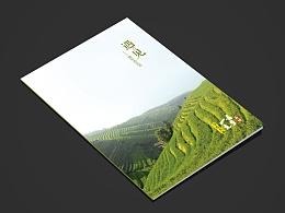 原生态农副产品手册