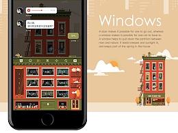 Window | UI Theme