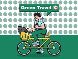 Green Travel绿色出行