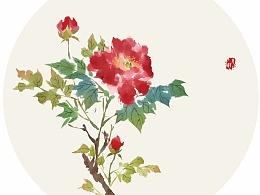 莳花。十八