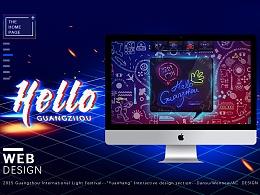 Hello Guangzhou网页设计