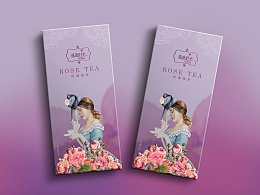 [ 曼唐时光 ] 包装设计_陪你隐山林 · 品玫瑰茶香