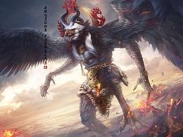 七大圣——《混天大圣》鹏魔王by张墨一