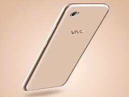 步步高VIVOX9手机3C数码电子产品后期精修【2017.01】