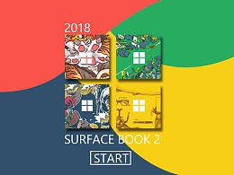 Surface Book2随性专属包—私人生活