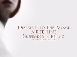Suspended in Beijing