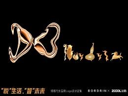 博郡logo《唐人》