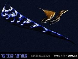 博郡logo《翅膀的痕迹》