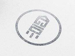 景德镇艺术设计协会