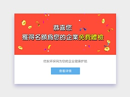 网页UI-弹窗
