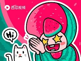 """西瓜君""·GIF表情系列"
