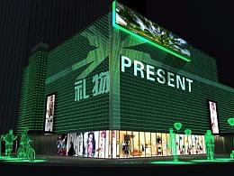 星悦百货楼体灯光环境改造设计方案