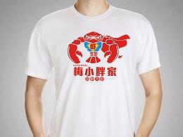 梅小胖家油焖大虾大虾logo提案