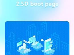 2.5D启动页--智能家居APP
