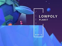 lowpoly  planet场景练习