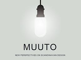 MUUTO-宣传册