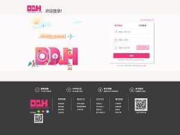 DDH官网改版