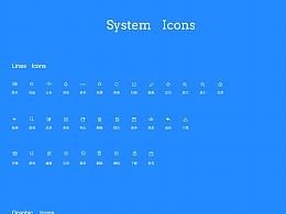后台系统界面图标