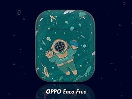海底新世界 OPPO ENCO FREE