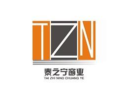 logo创作