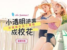 啵啵App医疗美容banner图