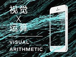 算法与视觉