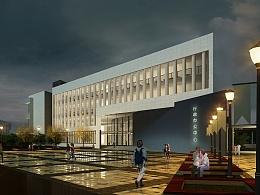 建筑毕业设计效果图  行政办公中心