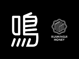RUIMINGJI HONEY丨睿鳴集蜜